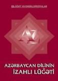 Azərbaycan dilinin izahlı lüğəti üçüncü cild