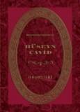 Hüseyn cavid əsərləri  beşinci cild