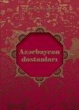 Azərbaycan dastanları ikinci cild