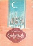 Səyahətnamə - parisdən isfahana səyahət