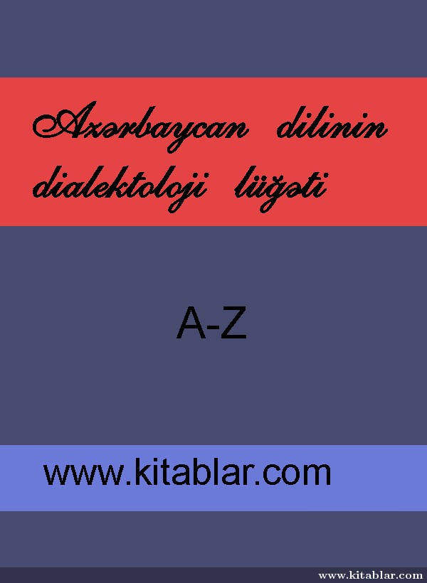 Azərbaycan dilinin dialektoloji lüğəti